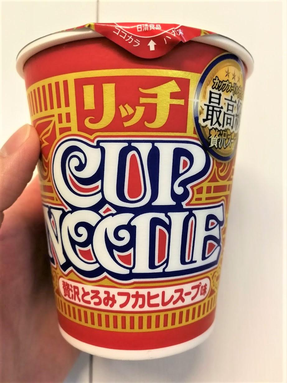 【贅沢とろみフカヒレスープ味】カップヌードル史上最高級がヤバイ