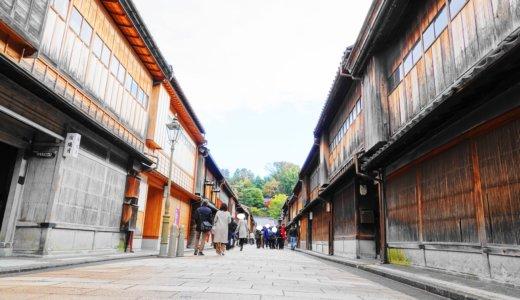ひがし茶屋街|金沢市の観光・散策で外せない大人気の観光スポット