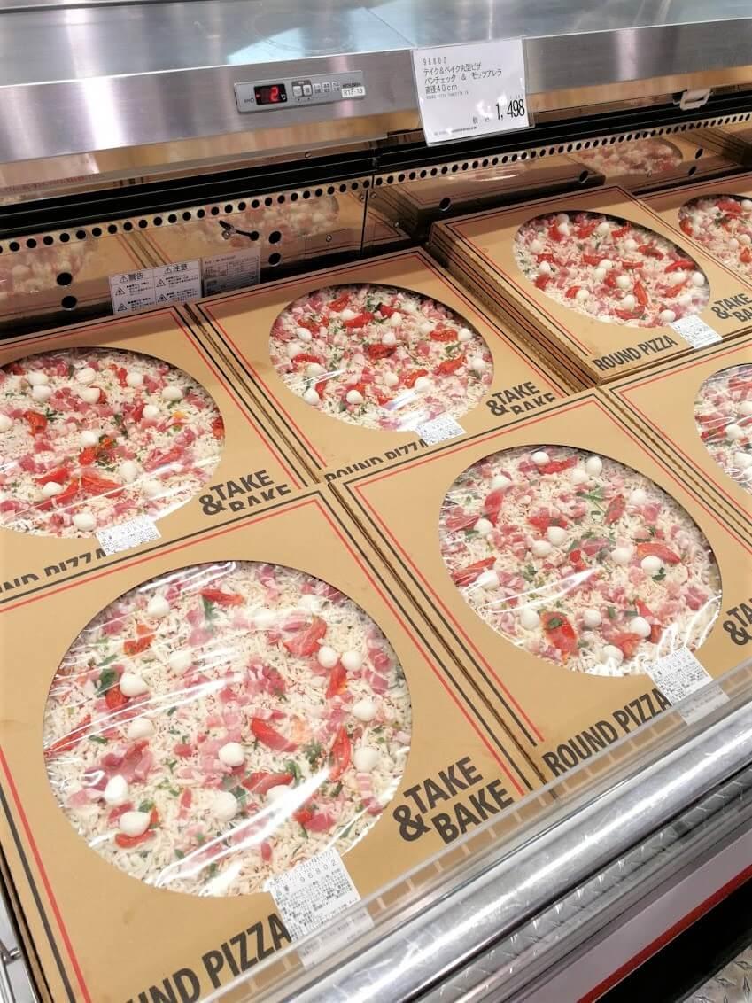 【たったこれだけ】コストコのピザを「本格的」に変身させる方法