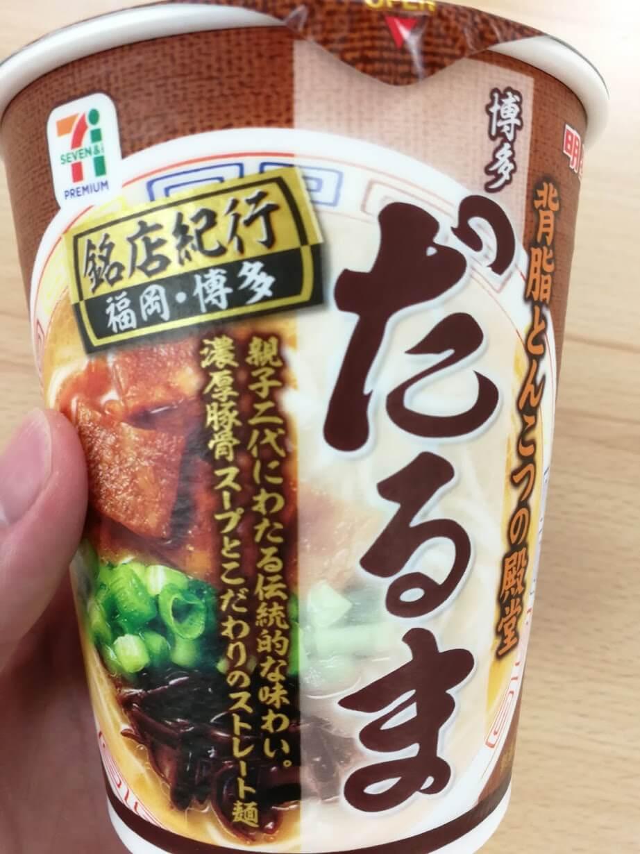【銘店紀行博多だるま】濃縮された豚骨のスープと細麺との絶妙なバランスのカップラーメン