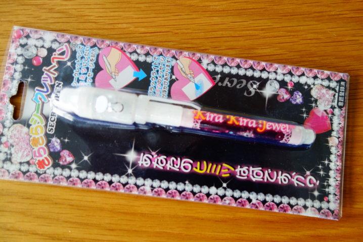 シークレットペン