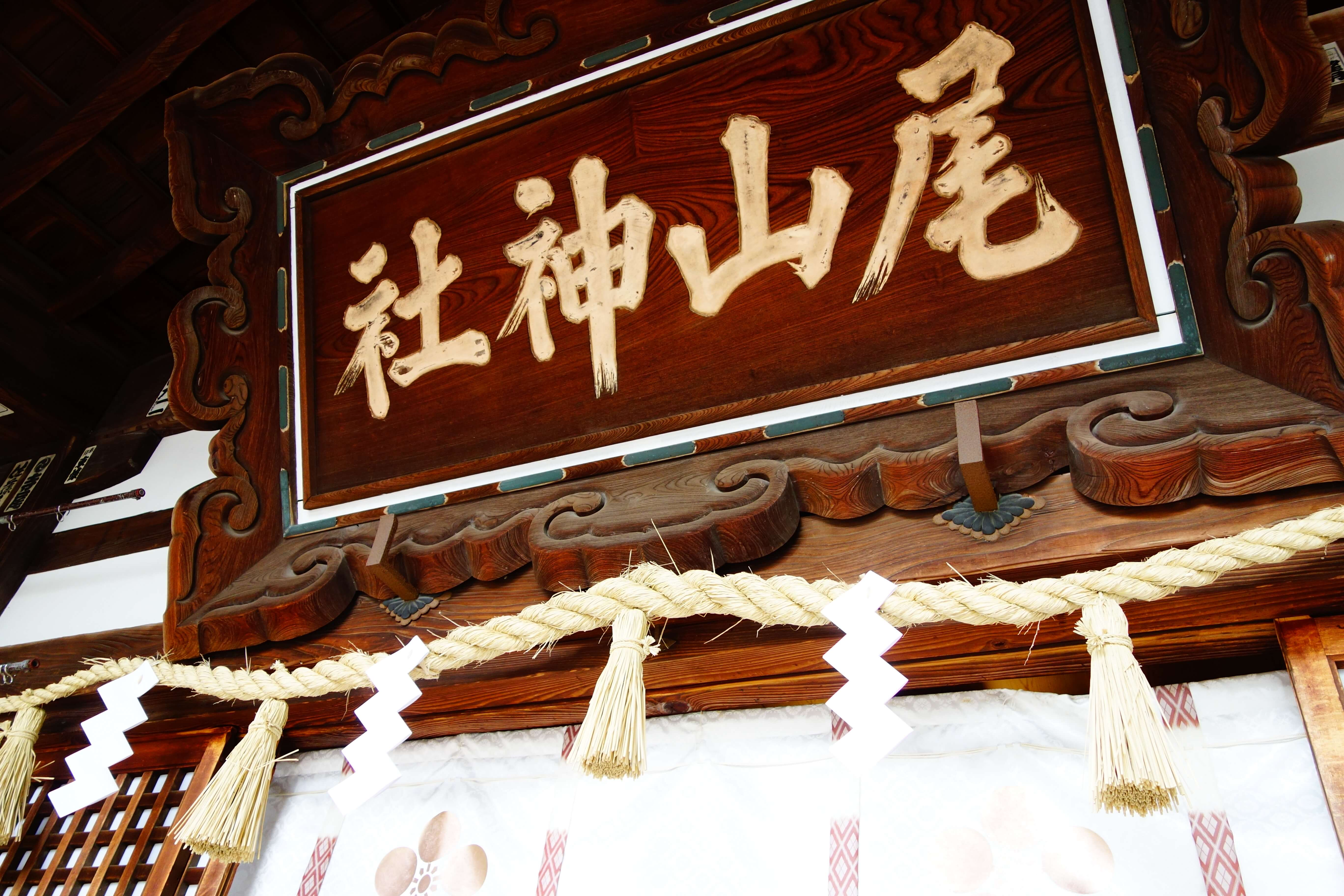 尾山神社|金沢観光の定番「兼六園」近くで歴史を学べるオススメ神社