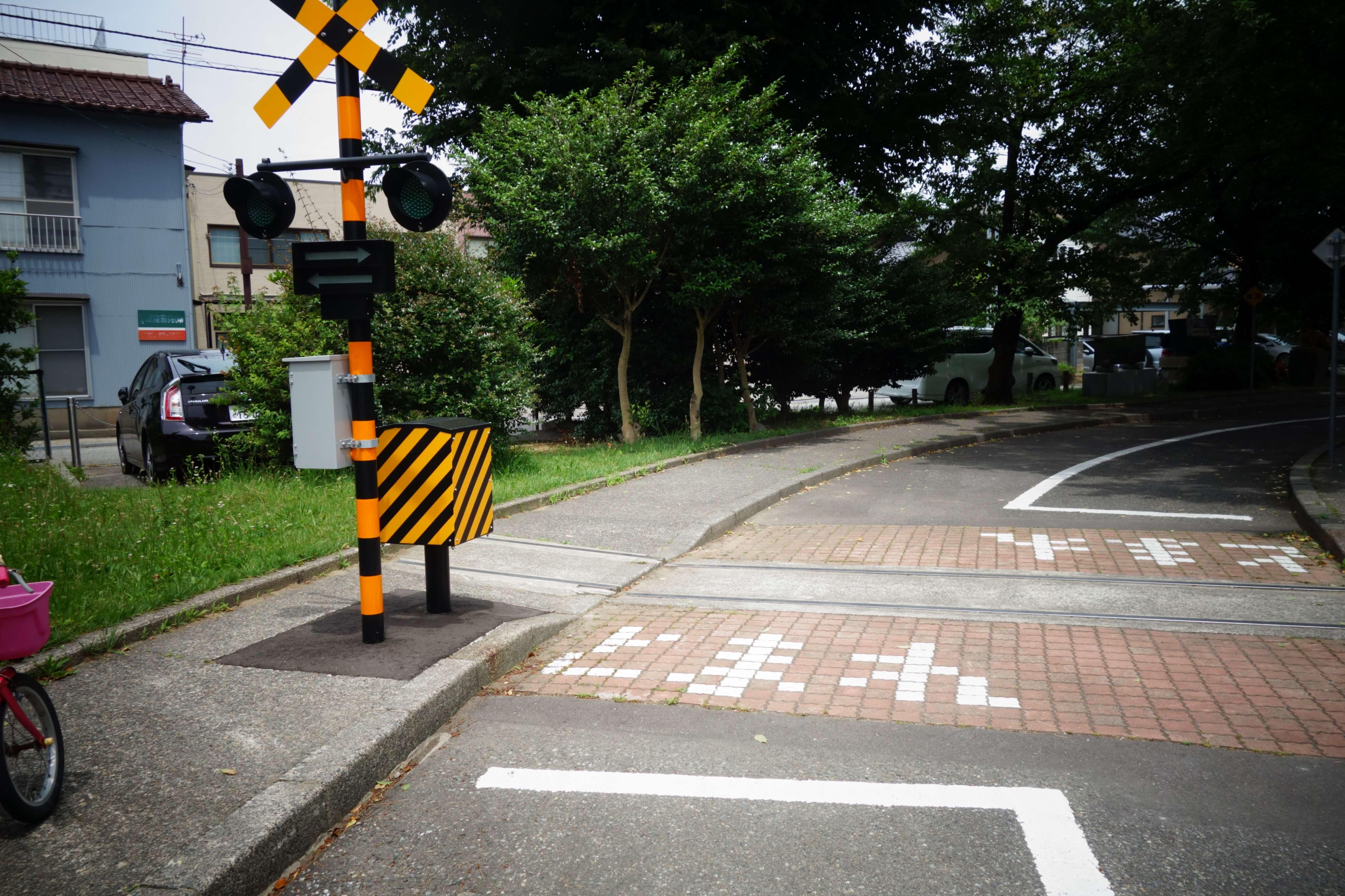 神田交通公園|金沢市にある子どもが遊びながら交通ルールを学べる公園