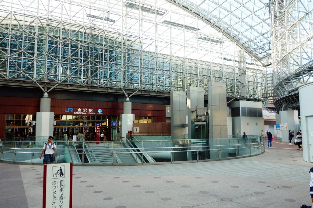 えきねっと 金沢駅 入口