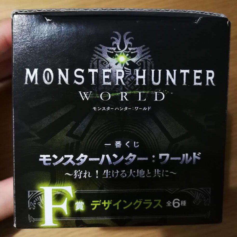 モンハンF賞