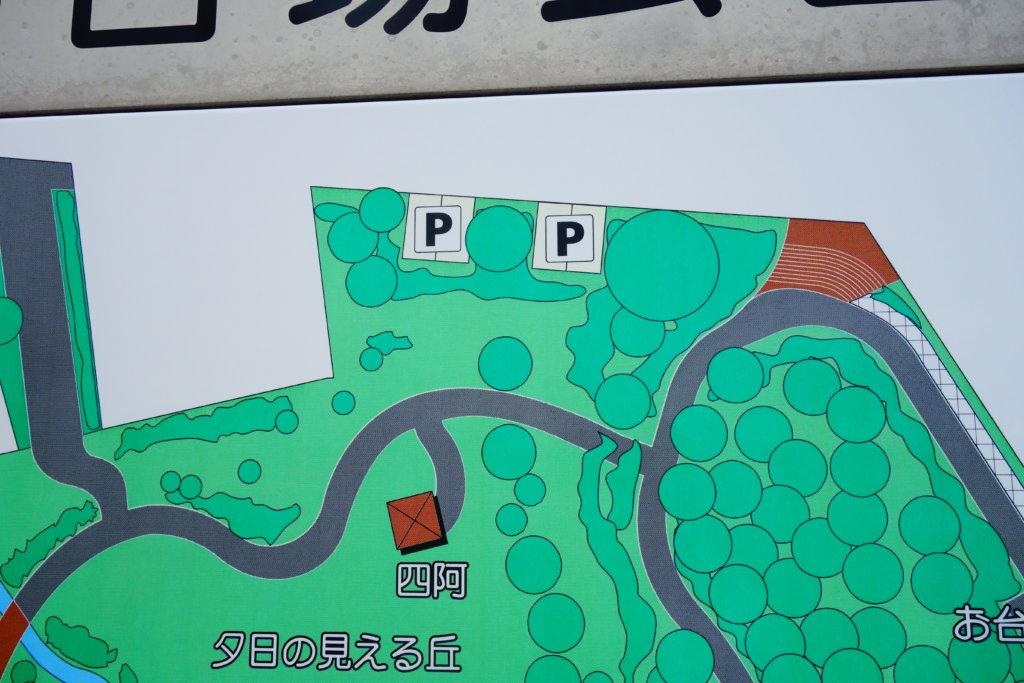 大野お台場公園