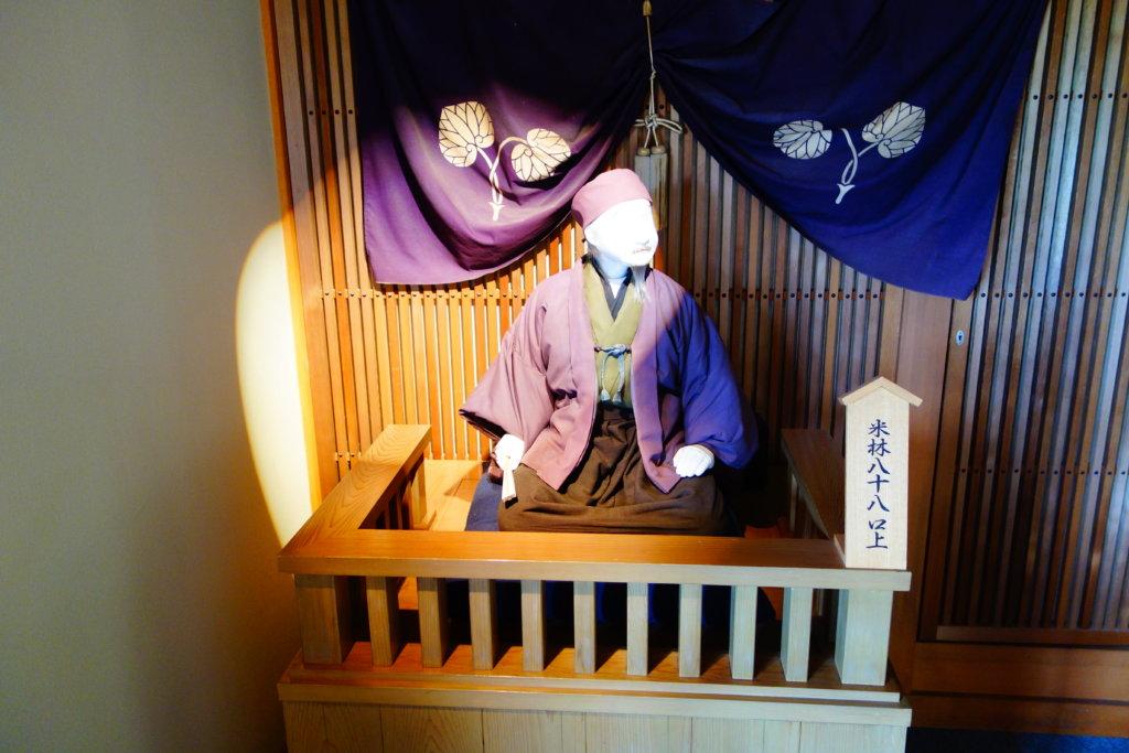 石川県金沢港大野からくり記念館 からくり人形