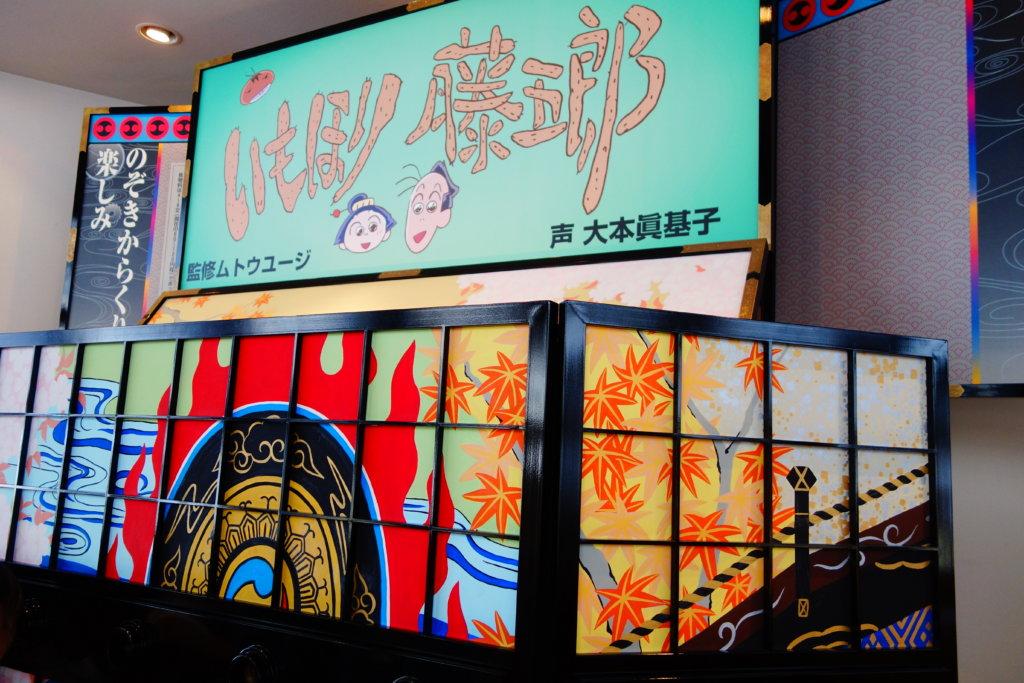 石川県金沢港大野からくり記念館 のぞきからくりの楽しみ