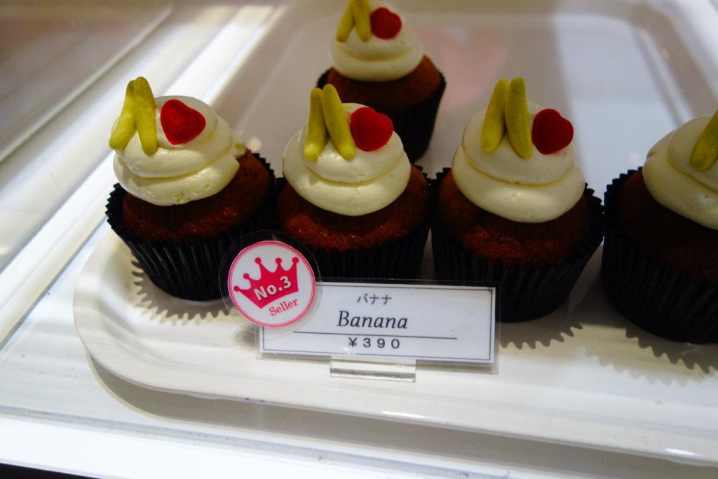 ロンドンカップケーキ ケーキ