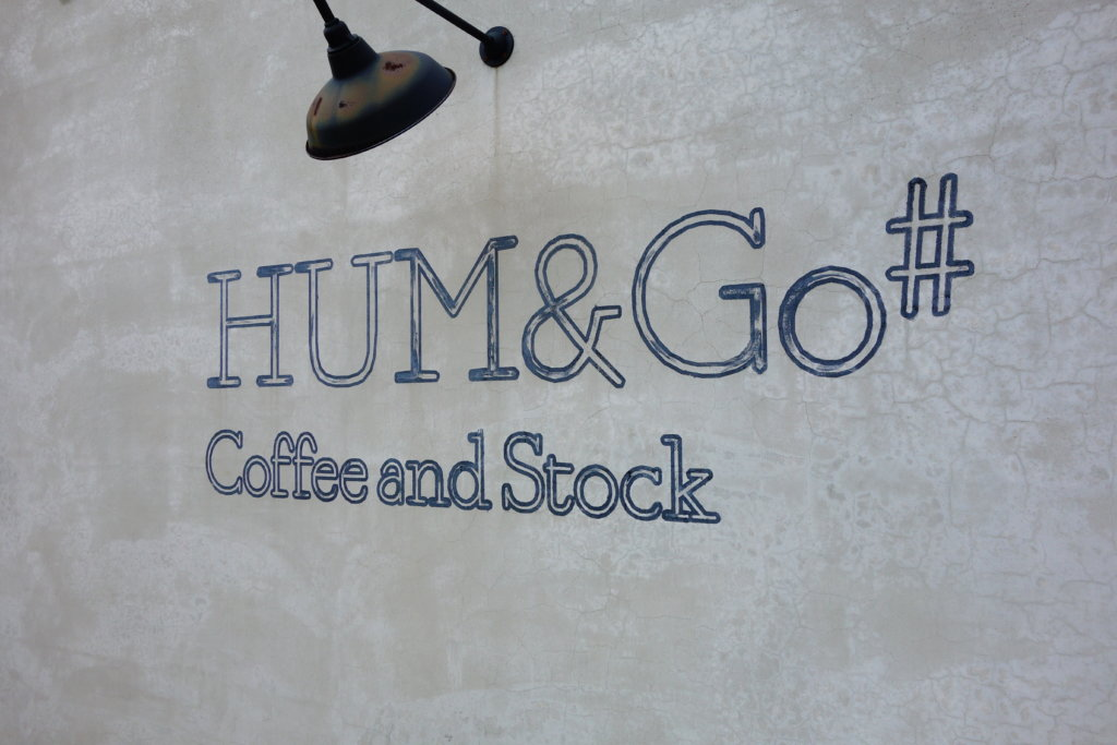 HUM&Go 外観