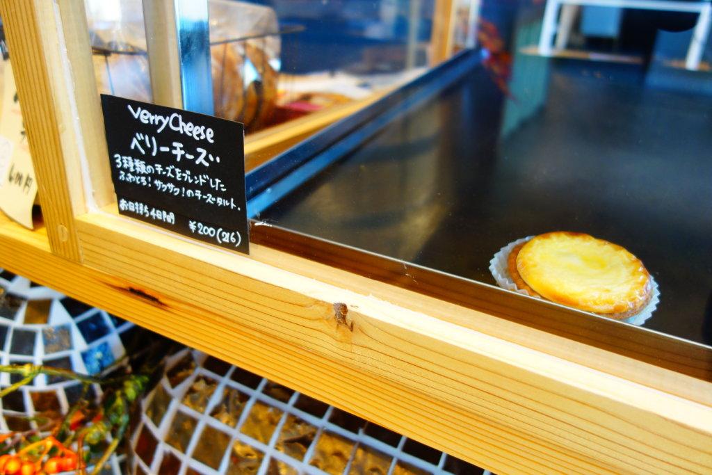 宿カリチーズケーキ 商品