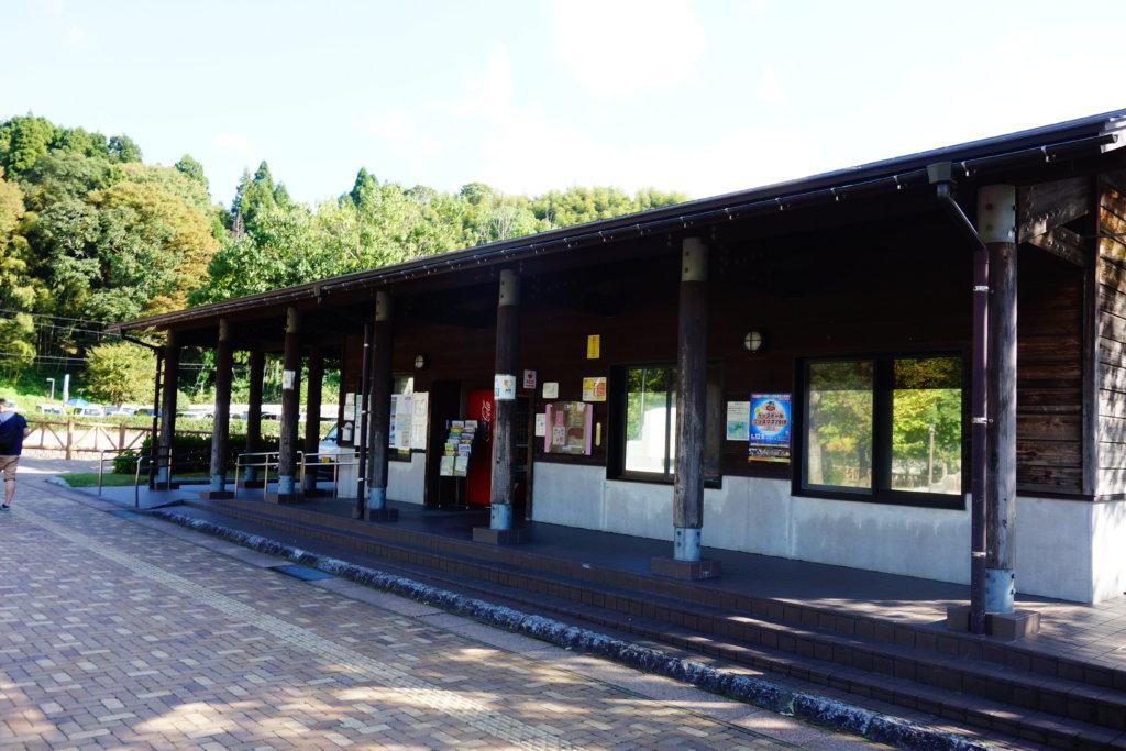 内川スポーツ広場 総合受付