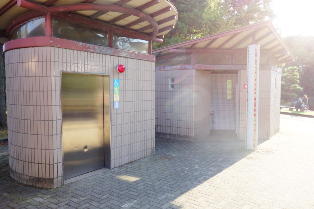 若宮公園 トイレ