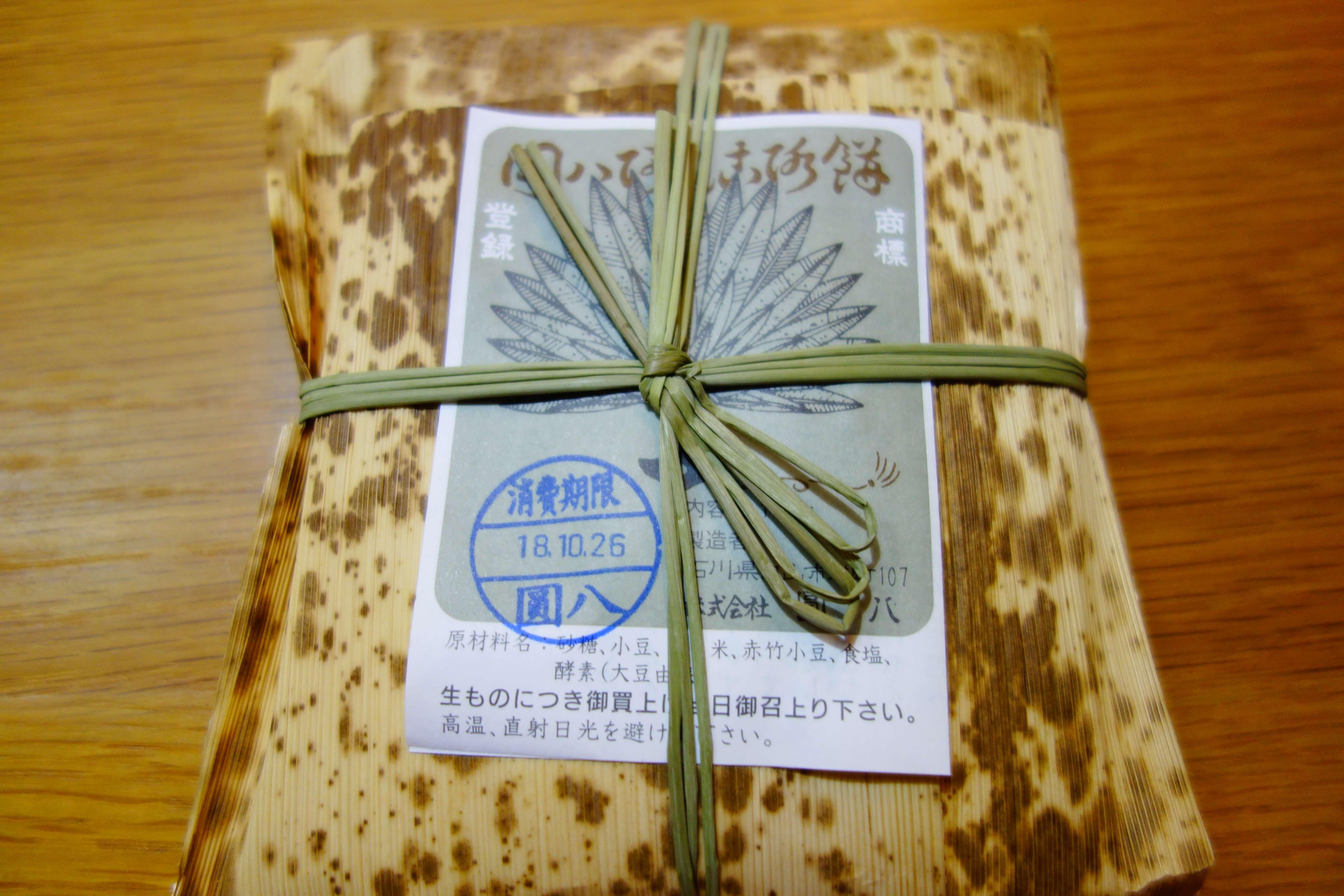 園八あんころ餅|石川県のマストなお土産!上品なあんことモッチモチなお餅