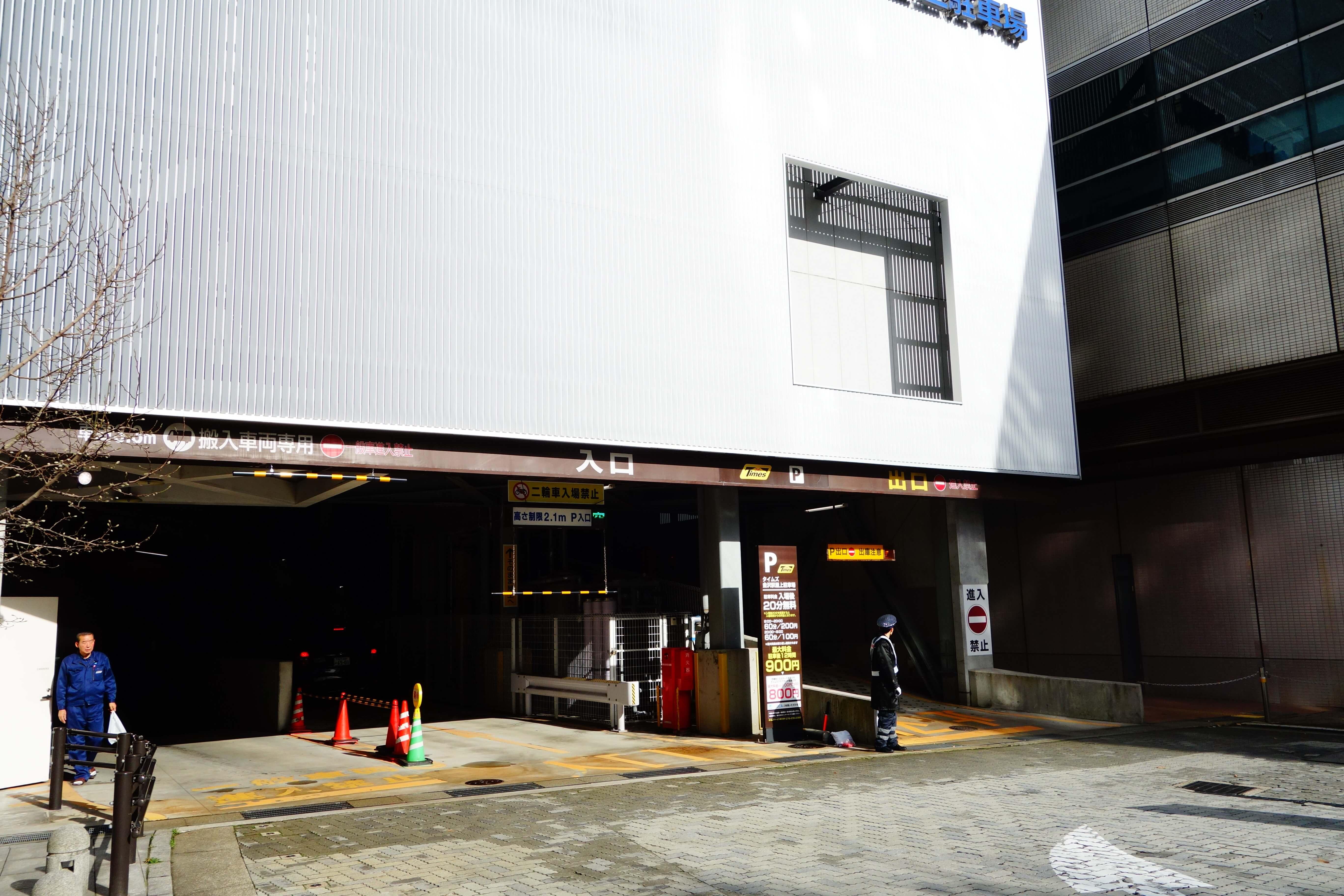 タイムズ金沢駅屋上|金沢市で駐車場料金をお得にする役立つ情報まとめ