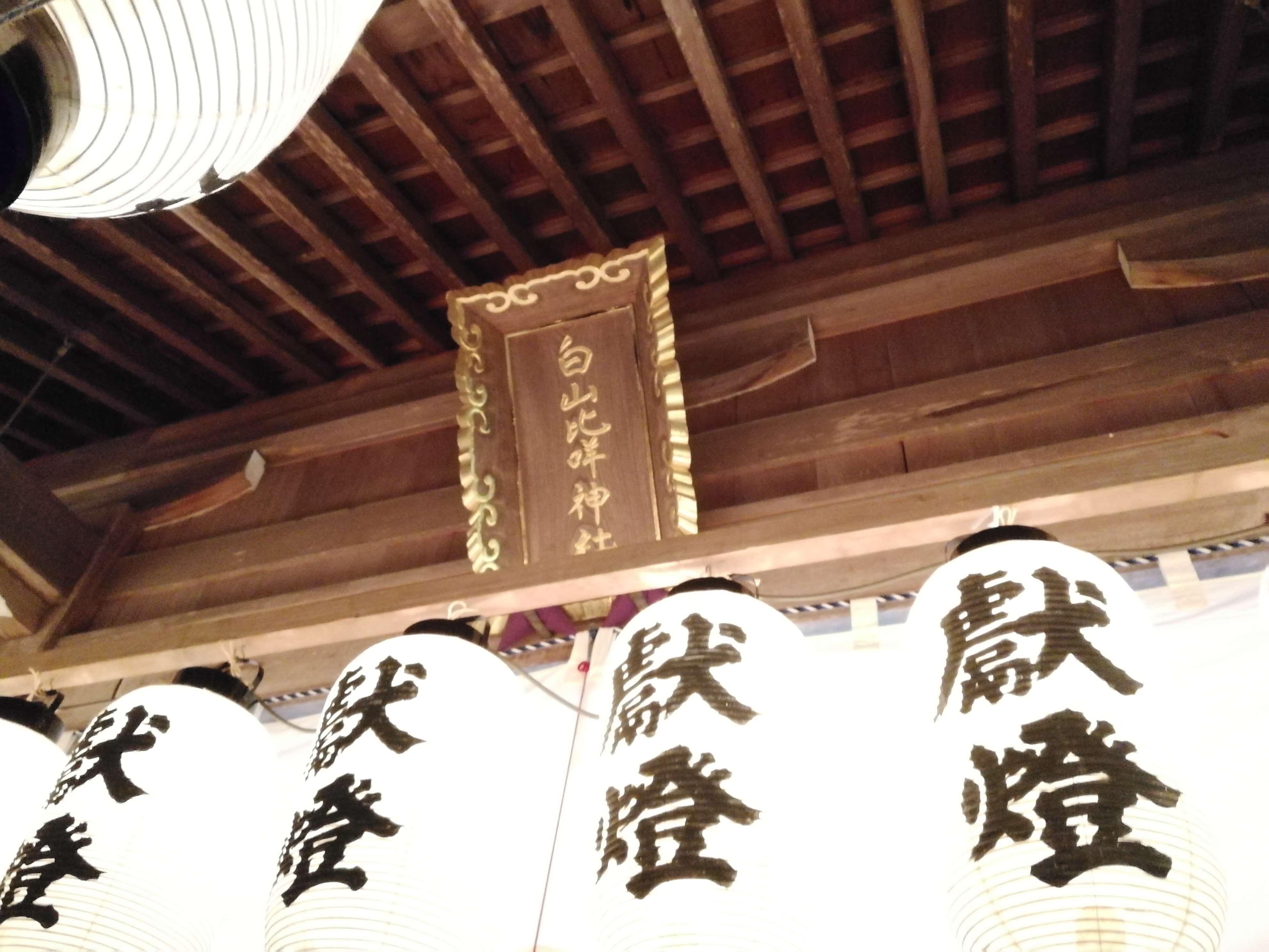白山市にある夜の白山比咩神社が初詣にオススメな理由