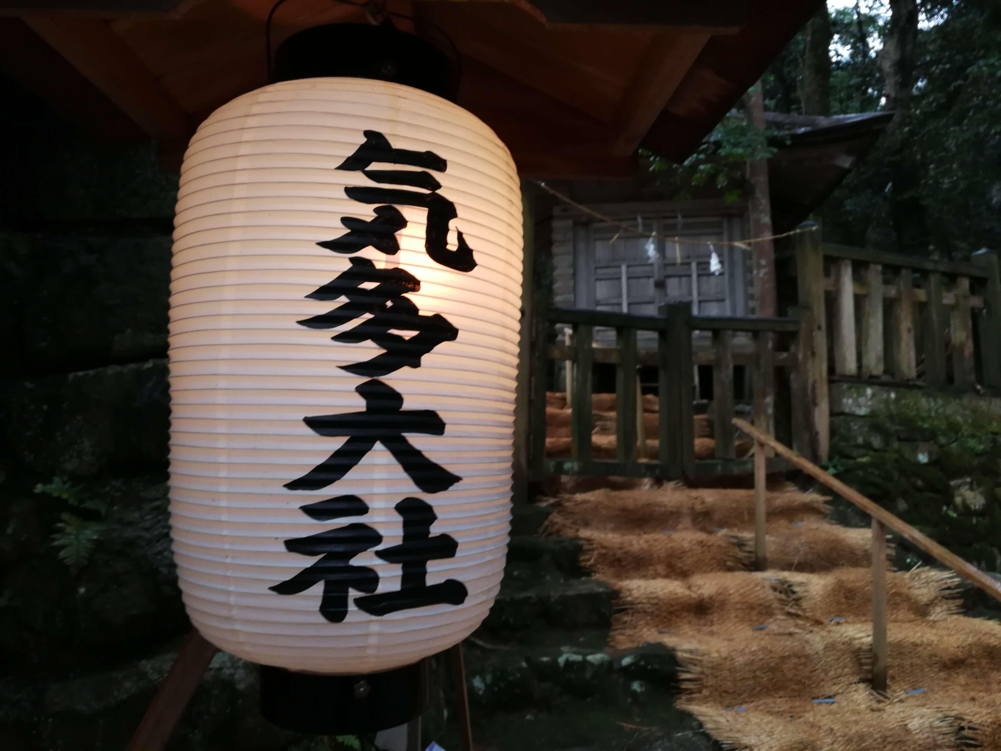 気多大社|羽咋市にある石川県最大級のパワースポットで恋愛成就・縁結びだって?!