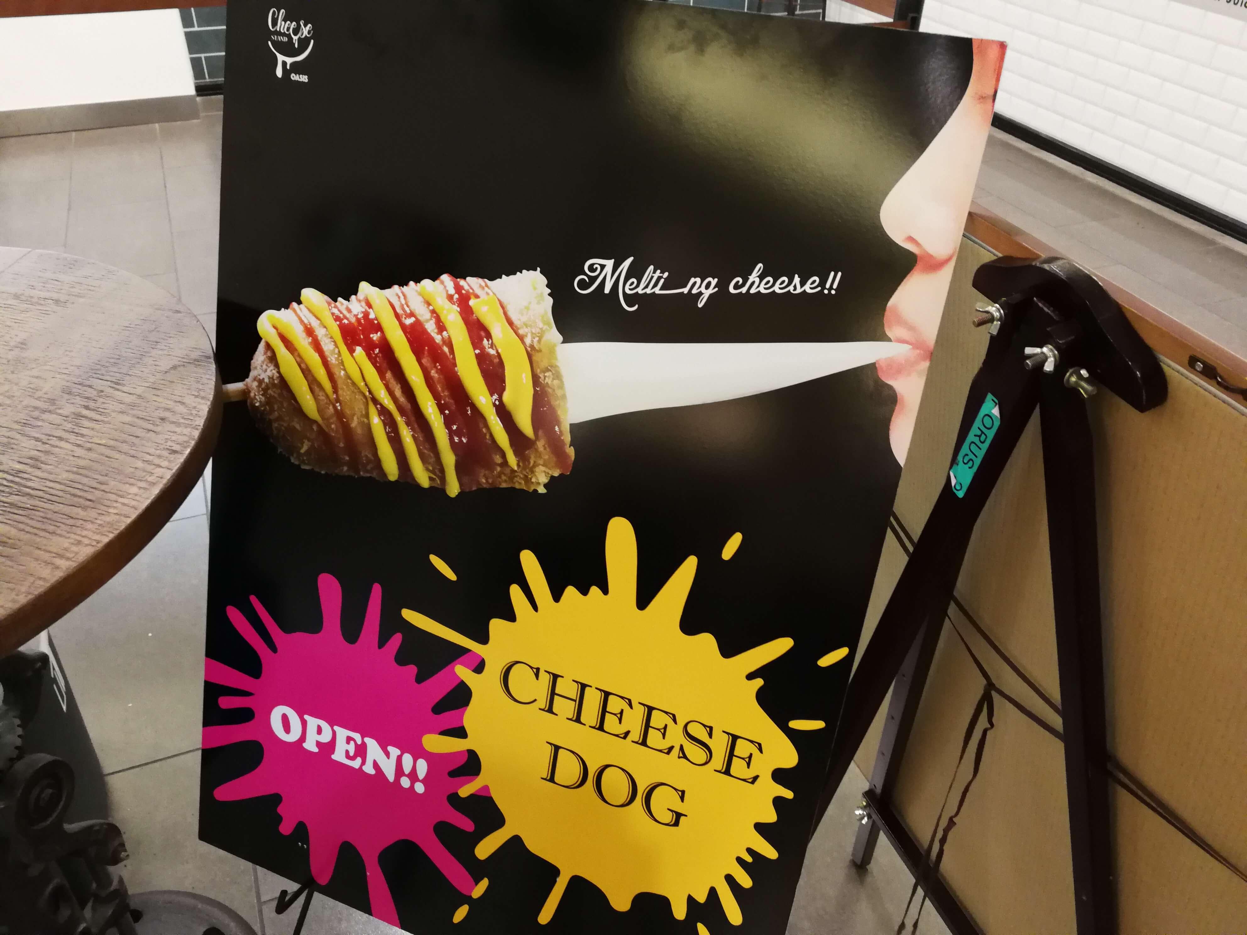 スタンドアンドオアシス|金沢フォーラスにあるチーズが30cm伸びーるホットドックが衝撃