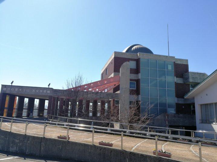 キゴ山ふれあい研修センターの外観
