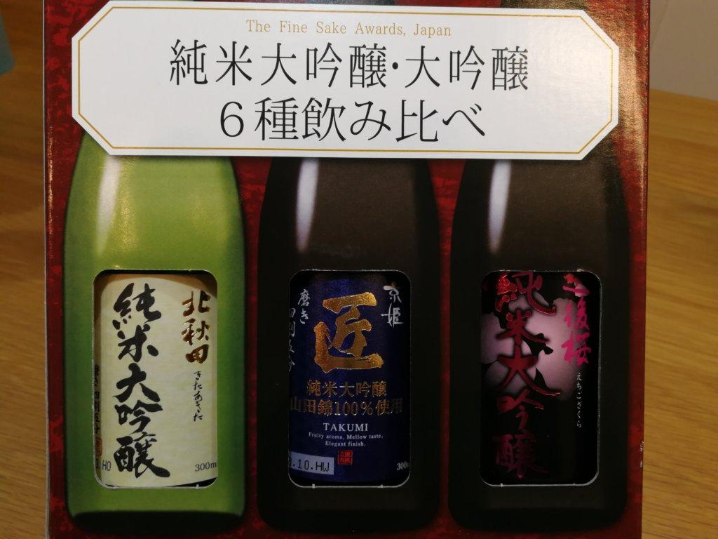 純米大吟醸・大吟醸6種飲み比べの外観