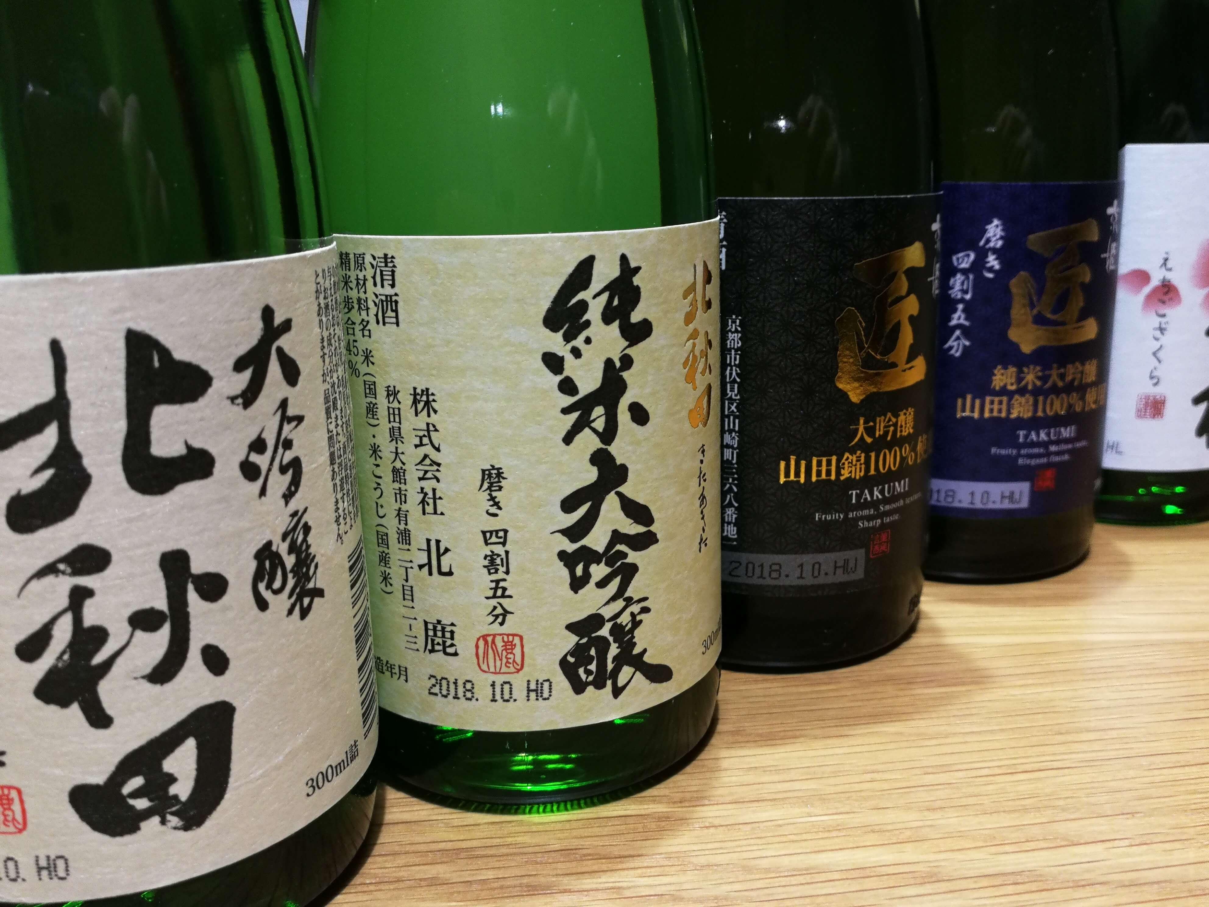 純米大吟醸・大吟醸6種飲み比べが並ぶ