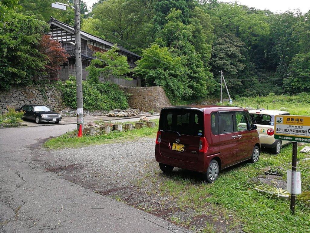 山のパン屋さんの駐車場