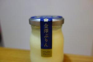 金澤ぷりんナチュラルプレーン