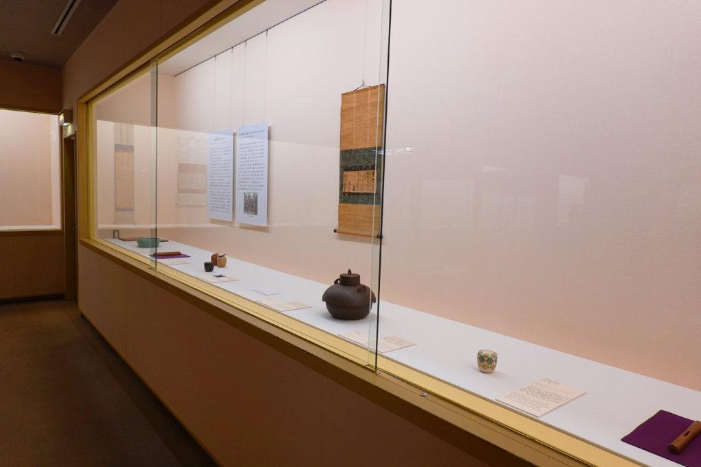 中村記念美術館の茶道具