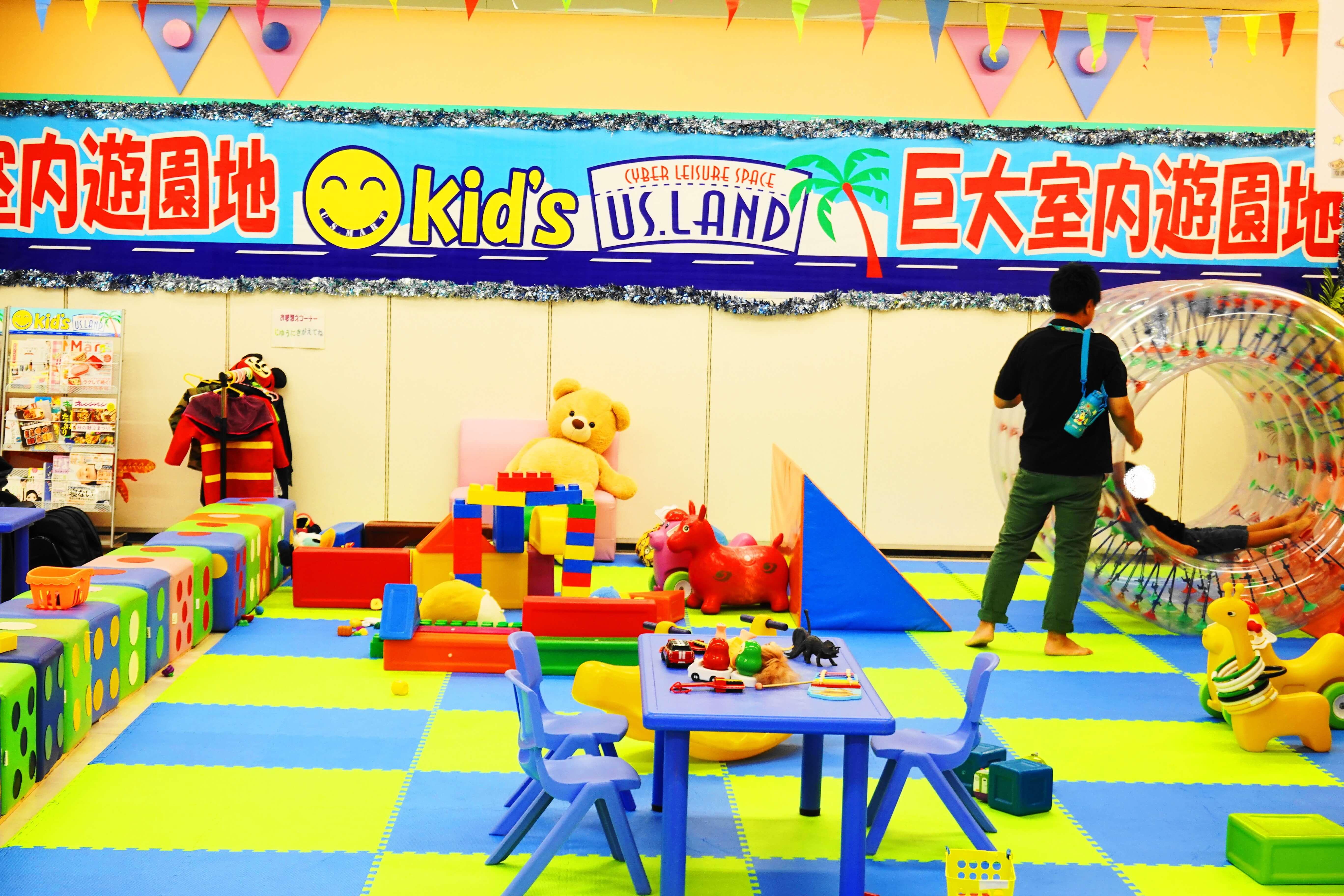Kid's US.LAND(キッズユーエスランド)イオン松任店|白山市にある雨でも遊べる巨大室内遊園地で子どもと遊ぼう!