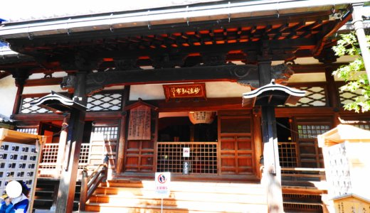 妙立寺(忍者寺)|金沢市のにし茶屋街近くにある仕掛けがいっぱいのお寺