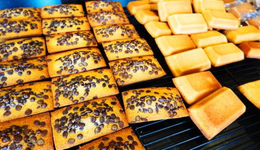 BAKE SHOP bien Bake (ビアンベイク)|金沢中央市場近くにあるカヌレがおいしい焼菓子専門店