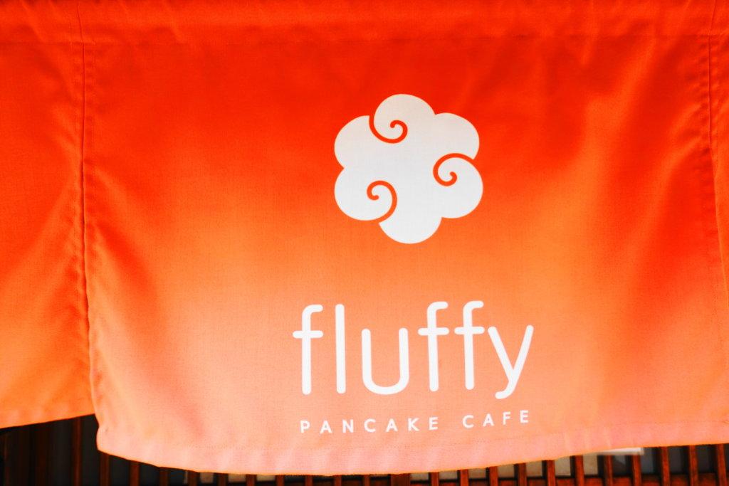 fluffyののれん