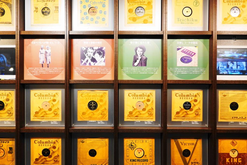 金沢蓄音器の館内