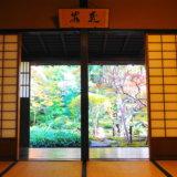 寺島蔵人邸の庭園