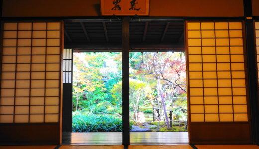 寺島蔵人邸|金沢市にある加賀藩中級武士寺島人蔵の武家屋敷が穴場