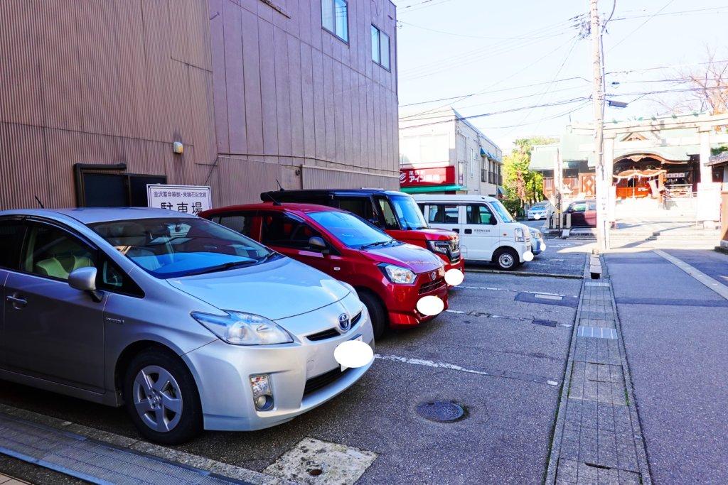 泉鏡花記念館の駐車場