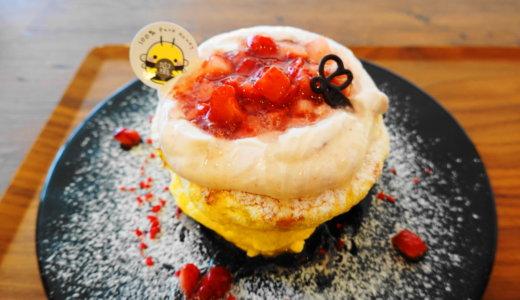 みつばちかふぇ|金沢市大桑にある金澤やまぎし養蜂場のこだわりパンケーキ
