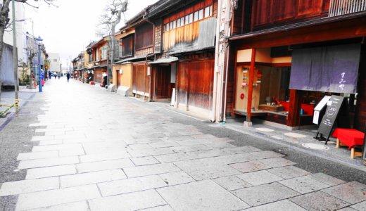 にし茶屋街|金沢市の観光・散策で外せない人気の観光スポット