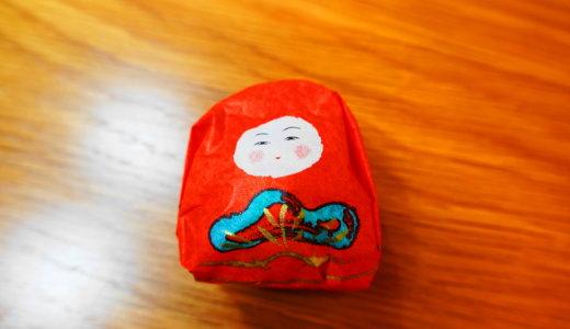 金沢うら田|金沢駅で買える金沢の郷土玩具加賀八幡起上りをかたどった和菓子