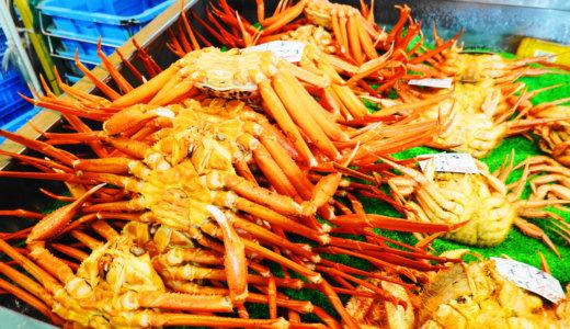 金沢港いきいき魚市|金沢港クルーズターミナル近くのとれたて新鮮な魚が並ぶ市場