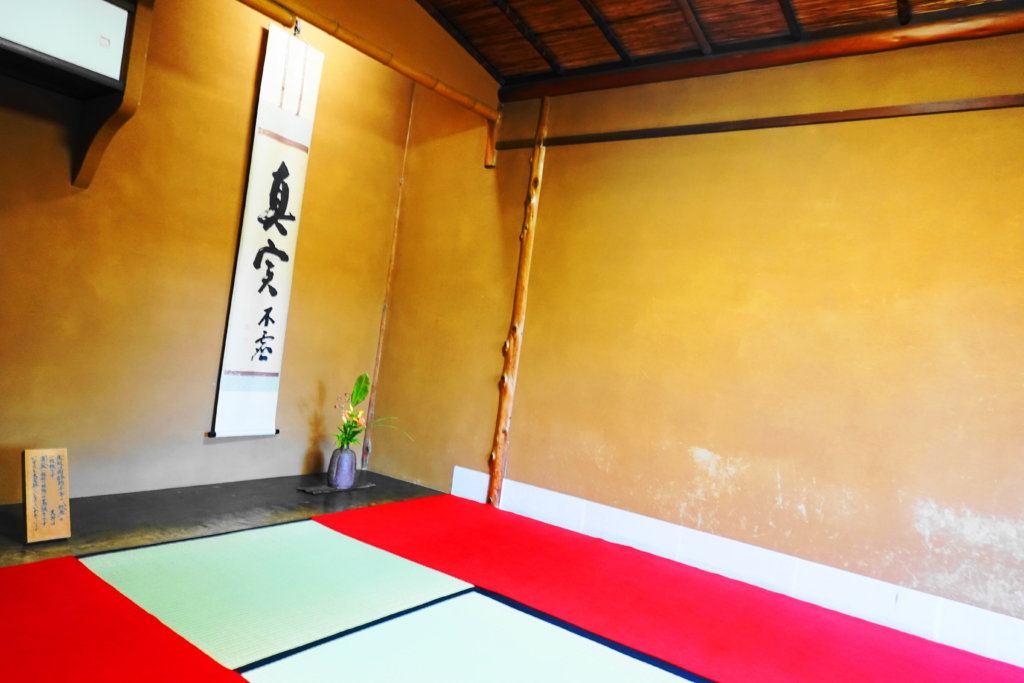 武家屋敷跡野村家の茶室