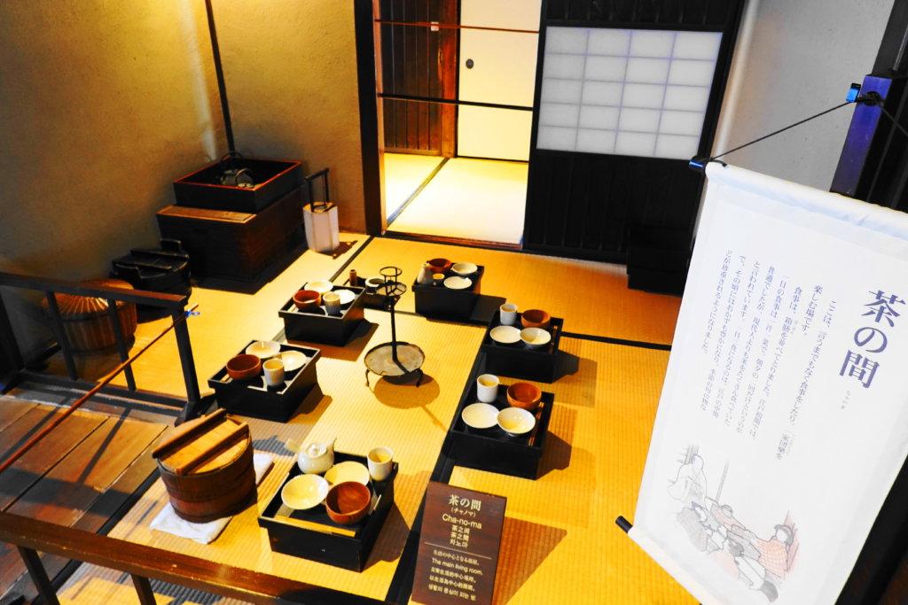 金沢市足軽資料館の食卓