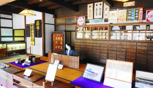 金沢市老舗記念館|金沢観光におすすめ!金沢の町民文化を体感できる文化施設