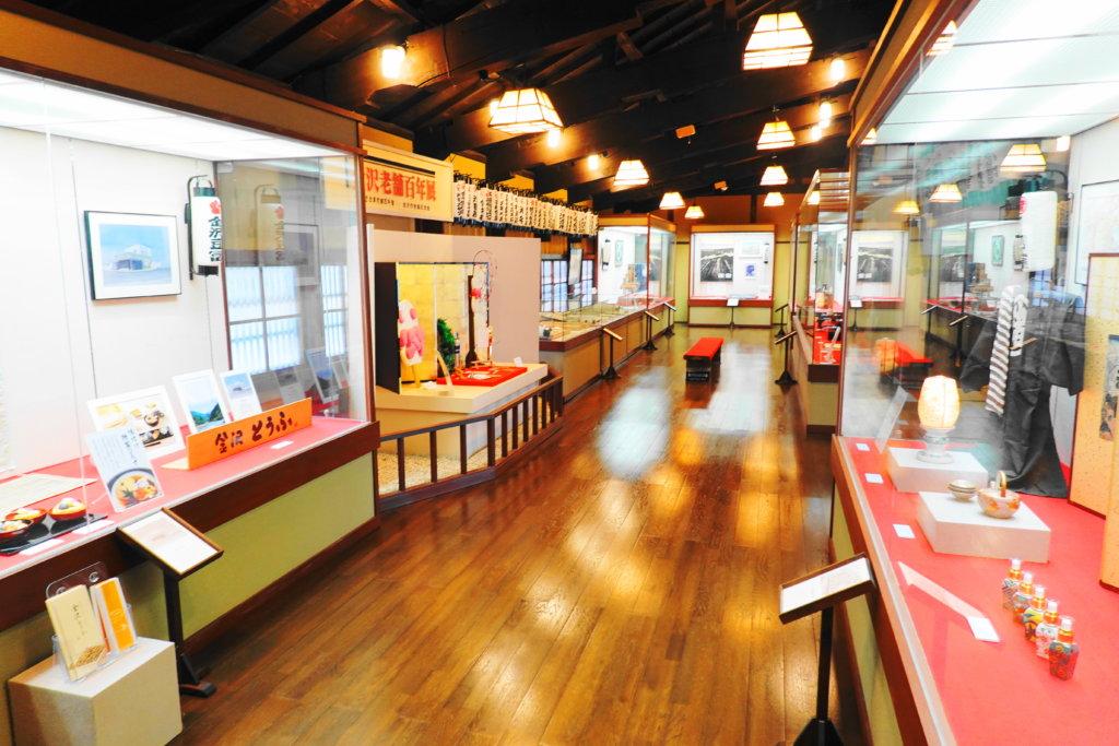 金沢市老舗記念館の2階