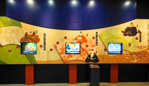 前田土佐守家資料館|金沢市の長町武家屋敷跡にある賀藩上級武士の歴史について学べる文化施設
