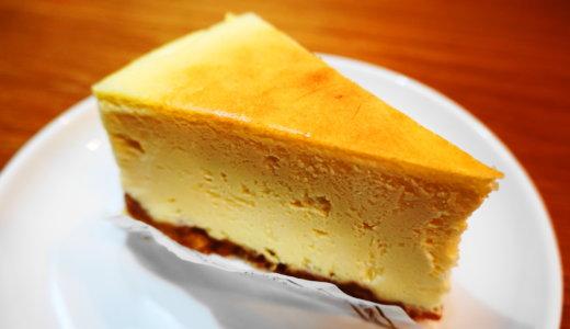 remref(レムレフ)|金沢市の有名店パティスリーオフクの2号店のチーズケーキがおいしい