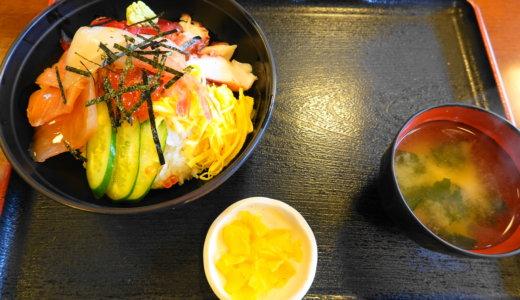 魚処 厚生食堂|金沢港近くにある海鮮丼とフライ定食がおいしいお店