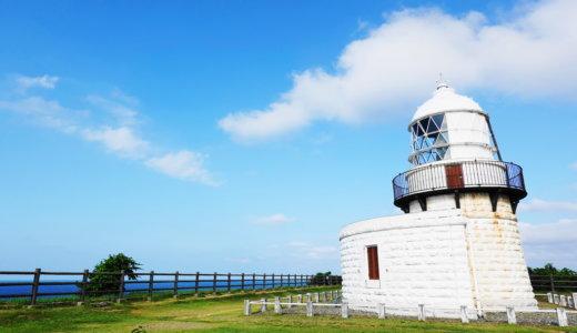 禄剛崎灯台|大人気ドラマ「まれ」に登場した能登半島最先端にある灯台
