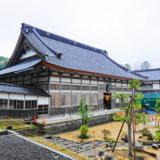 総持寺祖院の法堂