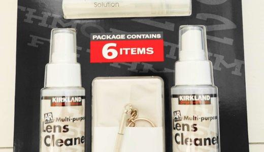 コストコのメガネクリーナー|無料で補充してくれるアイグラスケアキットは速攻買うべき!